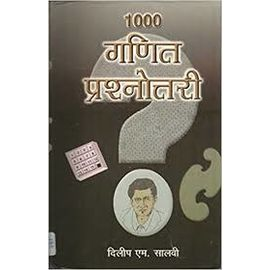 1000 Ganit Prashnottari By Dilip M. Salwi