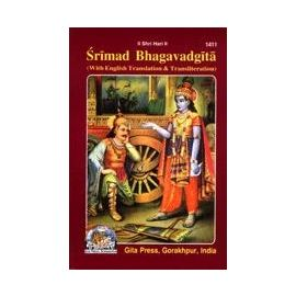 Gita Press- Srimad Bhagvad Gita (With English Translation & Transliteration)