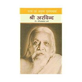 Shri Arvind By Dr. Chandrika Prasad Sharma