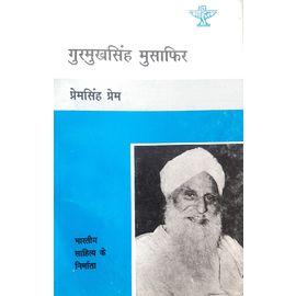 Gurmukh Singh Musafir By Prem Singh Prem