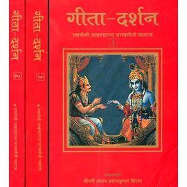Geeta Darshan Part- 1To 3 By Swami Shri Akhandanand Saraswati Maharaj