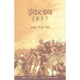 Inkalab1857 By P. C. Joshoi