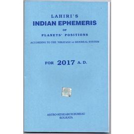 Lahiri Indian Ephemeris 2017