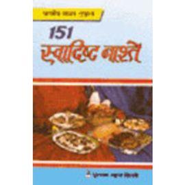 151 Swadisht Nashte By Sudha Mathur