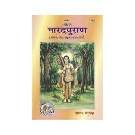 Gita Press- Narada Puran (In Hindi)