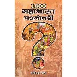1000 Mahabharat Prashnottari By Rajendra Pratap Singh