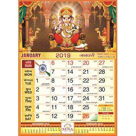 Mohan Tithi Nirnay 2019 / Hindu Calendar 2019