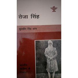 Teja Singh By Kulbir Singh Kang