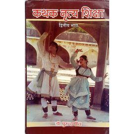 Kathak Nritya Shiksha Part- 2 By Dr. Puru Dadhich
