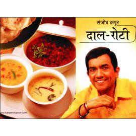 Daal Roti By Sanjeev Kapoor