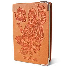 Hanuman Chalisa Cloth Cover Delux Pocket Book- Hindi