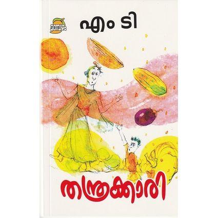 Thanthrakkari