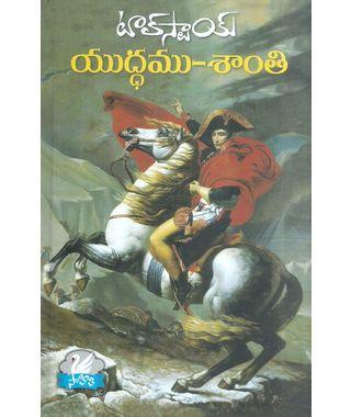 Takstay Yuddamu- Shanthi