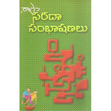Sarada Sambhaashanalu