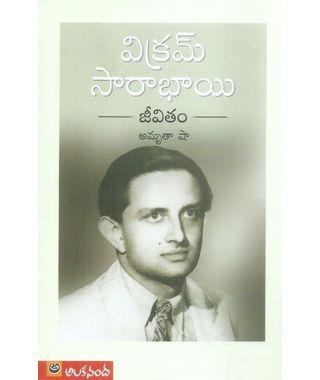 Vickram Sarabhai Jeevitam