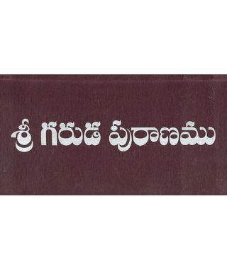 Sri Garuda Puranamu