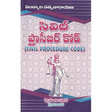 Civil Procedure Code(Telugu)