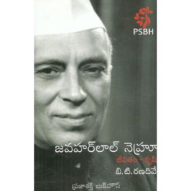 Jawaharlal Nehru Jeevitam Krushi