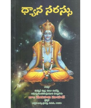 Dhyana Sarassu