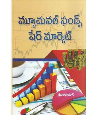 Mutual Funds Share Market