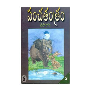 Pancha Tantram 1 & 2