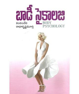 Body Psychology