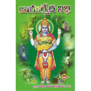 Ayurveda Nidhi