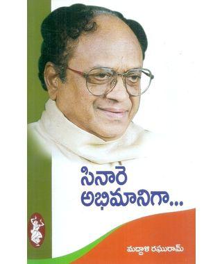 Cinare Abhimaniga
