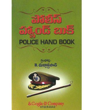 Police Hand Book(Telugu)