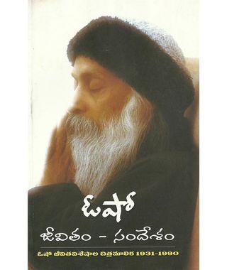Jeevitham- Sandesham