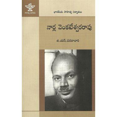 Narla Venkateswara Rao