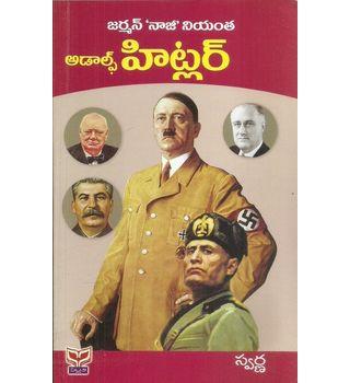 Adolfh Hitler