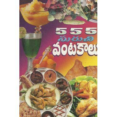 555 Suruchi Vantalu