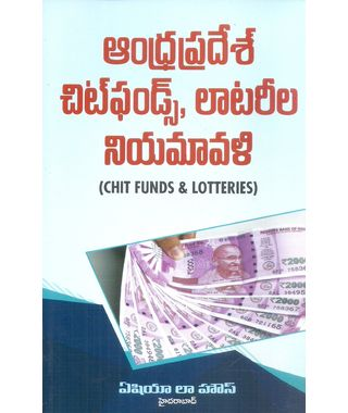 AP Chit Funds & Latarela Niyamavali