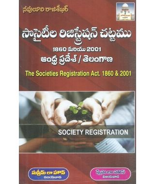 The Socities Registration Act 1860 And 2001