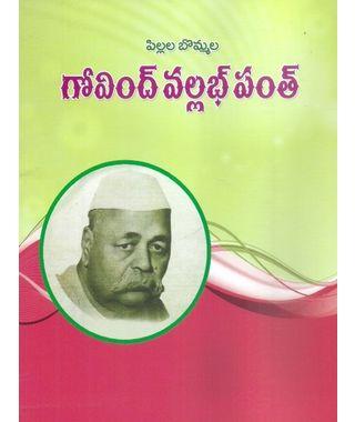 Govind Vallabh Panth