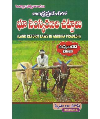 A. P Land Reform laws (Telugu)