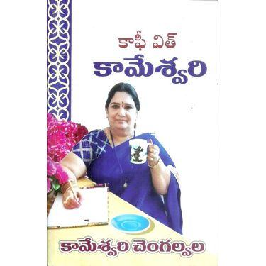 Coffe With Kameswari
