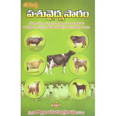 Pasu Vydhyasaaram