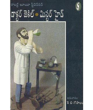 Doctor Jekil Mister Hide