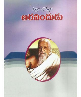 Aravindhudu