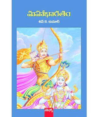Maha Bharatham