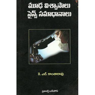Mudda Viswasalu Science Samadanalu