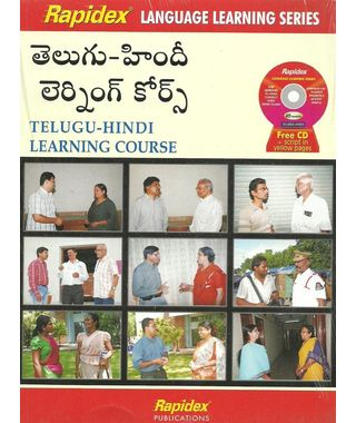 Rapidex Telugu Hindi Learning Course with CD