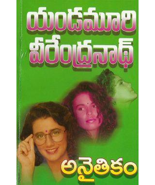 Aanayithikam