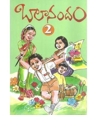 Balanandham 2