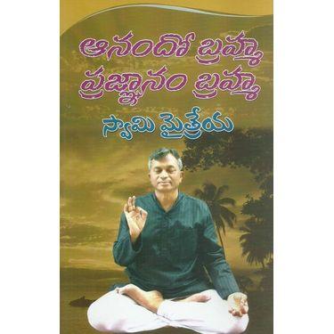 Anandho Brahma- Pragnanam Brahma