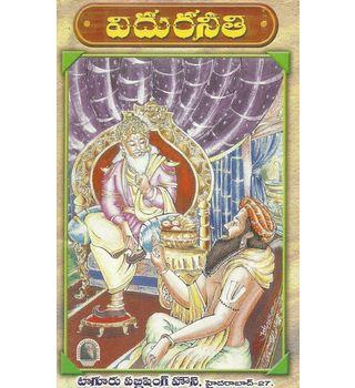 Vidhura Neethi