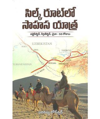 Silk Route lo Sahasa Yatra