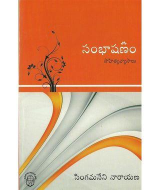 Sambhashanam